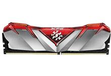 ADATA GAMMIX D30 8GB DDR4 2666MHz CL16 Single Channel Desktop RAM